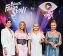 Премьера 11 сезона Brands Fashion Show, фото № 29