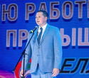 День работников лёгкой промышленности Беларуси, фото № 311