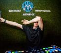 DJ Roman Germann, фото № 78
