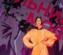 Конкурс. Мельница моды 2021, фото № 186