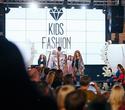 Благотворительный модный проект KIDS FASHION ZONE, фото № 150