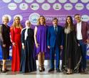 III Международный конкурс искусств «Зорныя кветкі — 2018», фото № 80