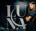 Luna saturday, фото № 34