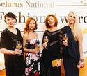 Belarus National Fashion Award by ZORKA, фото № 21
