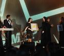 Премия «Номер один», фото № 215