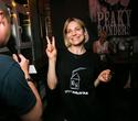 Счастливая суббота в баре «Острые козырьки», фото № 45