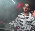 DJ Ametisto, фото № 16