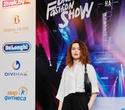 Премьера 11 сезона Brands Fashion Show, фото № 39