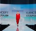 Показ Канцэпт-Крама и Next Name Boutique | Brands Fashion Show, фото № 100
