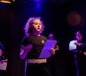 Театральная студия МАСКА workshop, фото № 48
