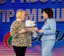День работников лёгкой промышленности Беларуси, фото № 214