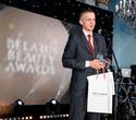 Церемония награждения премии BELARUS BEAUTY AWARDS 2019, фото № 71
