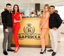 Открытие салона красоты «Барвиха», фото № 142