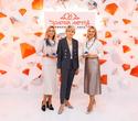 Церемония награждения премии BELARUS BEAUTY AWARDS 2019, фото № 89