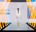Показ Канцэпт-Крама и Next Name Boutique | Brands Fashion Show, фото № 24