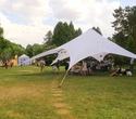 Семейный фестиваль «Букидс.Профессии», фото № 119