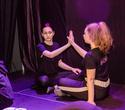 Театральная студия МАСКА workshop, фото № 27