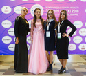 III Международный конкурс искусств «Зорныя кветкі — 2018», фото № 127