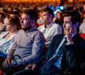 Бизнес-конференция «SmartUp Global», фото № 63