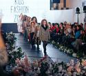 Благотворительный модный проект KIDS FASHION ZONE, фото № 170