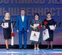 День работников лёгкой промышленности Беларуси, фото № 308