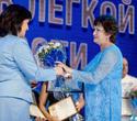 День работников лёгкой промышленности Беларуси, фото № 104