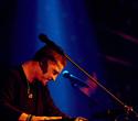 Концерт группы Therr Maitz, фото № 39