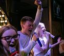 Terra Karaoke, фото № 12