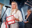 Церемония награждения премии BELARUS BEAUTY AWARDS 2019, фото № 77