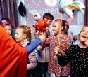 Открытие детского караоке, фото № 89