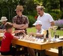 Семейный фестиваль «Букидс.Профессии», фото № 10