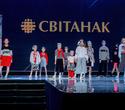 День работников лёгкой промышленности Беларуси, фото № 261