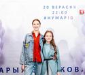 Презентация клипа Марии Ермаковой «VIATRY», фото № 173