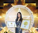Премия «Номер один», фото № 211