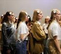 IMG Fashion KILLA PARTY, фото № 12