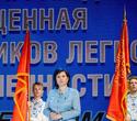 День работников лёгкой промышленности Беларуси, фото № 33
