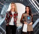 Церемония награждения премии BELARUS BEAUTY AWARDS 2019, фото № 102