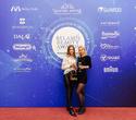 Церемония награждения премии BELARUS BEAUTY AWARDS 2019, фото № 189
