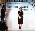 Belarus National Fashion Award by ZORKA, фото № 92