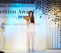 Belarus National Fashion Award by ZORKA, фото № 82
