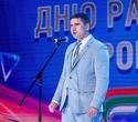 День работников лёгкой промышленности Беларуси, фото № 290