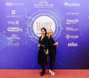 Церемония награждения премии BELARUS BEAUTY AWARDS 2019, фото № 156