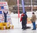 Финал чемпионата Беларуси по зимним трековым гонкам «Горячий лед — 2019», фото № 48