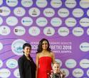 III Международный конкурс искусств «Зорныя кветкі — 2018», фото № 69