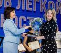 День работников лёгкой промышленности Беларуси, фото № 101