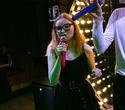 Terra Karaoke, фото № 13