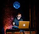 DJ Roman Germann, фото № 13