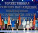 День работников лёгкой промышленности Беларуси, фото № 45