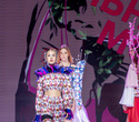 Конкурс. Мельница моды 2021, фото № 303