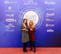 Церемония награждения премии BELARUS BEAUTY AWARDS 2019, фото № 159
